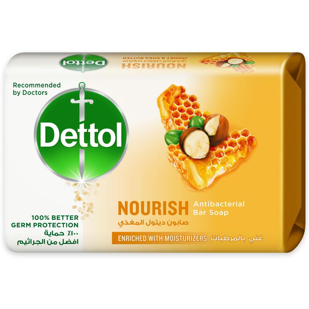Dettol Nourish Anti- Bacterial Bar Soap 165g (Honey & Shea Butter)