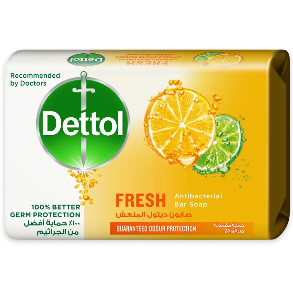 Dettol Fresh Anti- Bacterial Bar Soap 165g