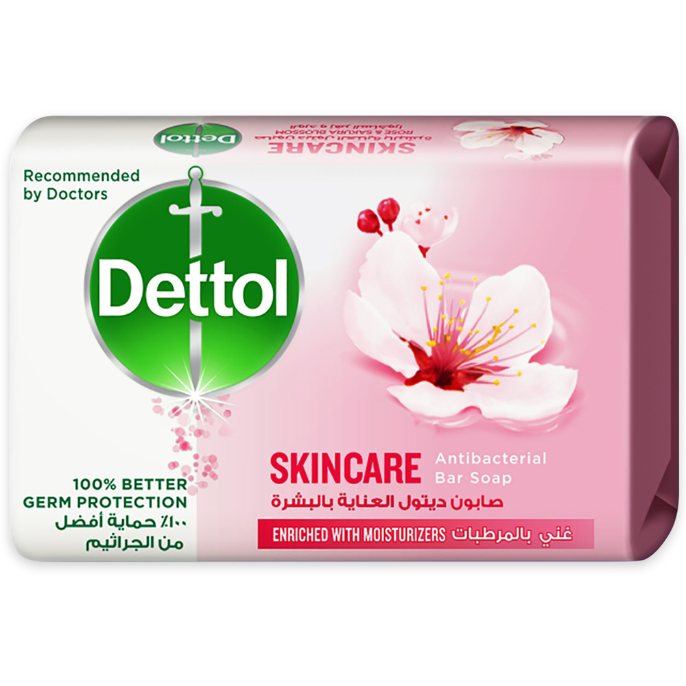 Dettol Skincare Anti- Bacterial Bar Soap 165g