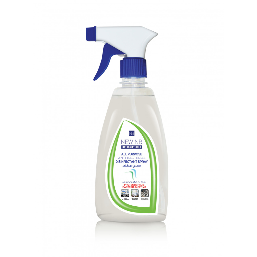 New NB All Purpose Disinfectant Trigger Spray - 500 ML