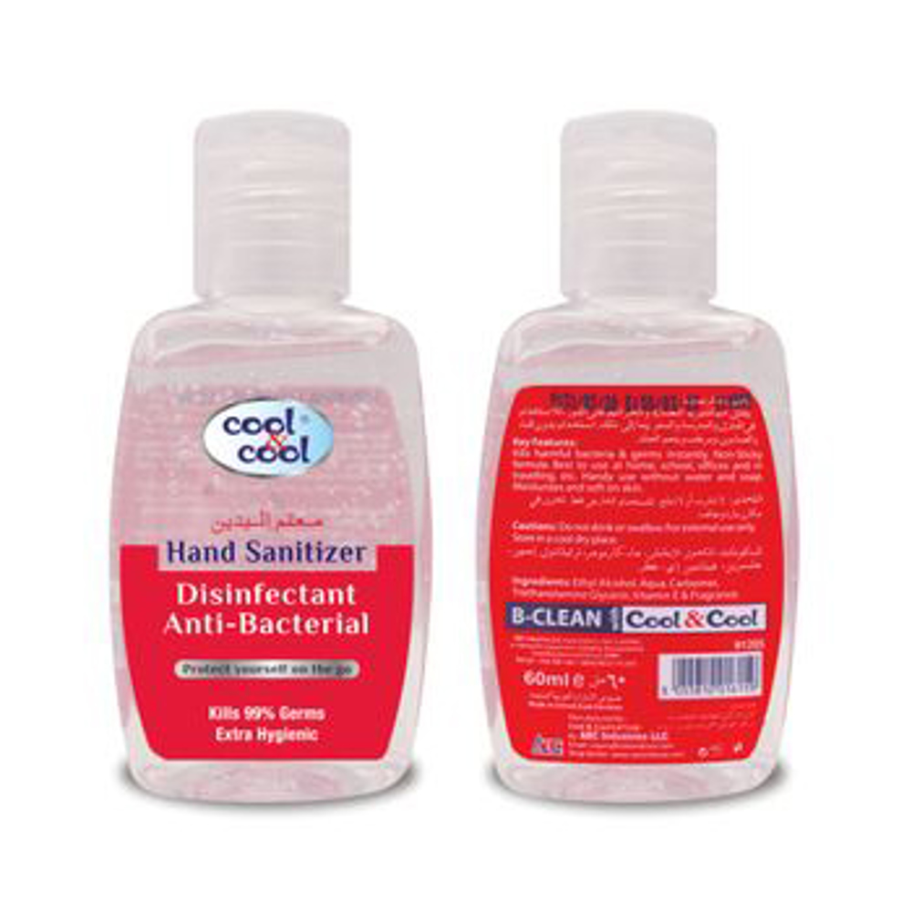 Cool & Cool Disinfectant Hand Sanitizer Gel - 60ml