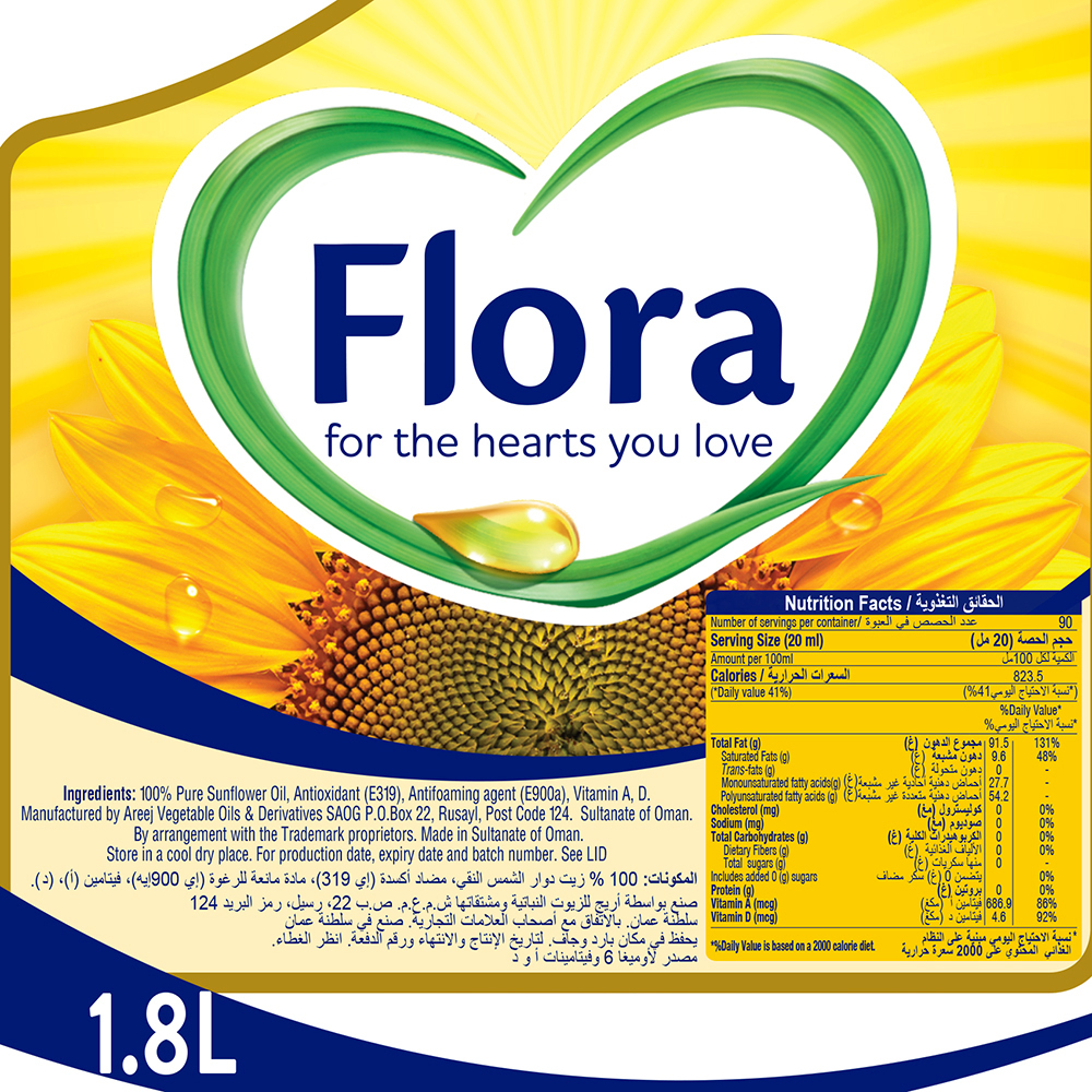 Flora Sun Flower Oil-1.8L + 1.8L Pack Of 2
