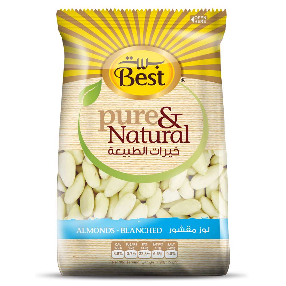 Best Pure & Natural Almond Blanched Whole Bag 150gm
