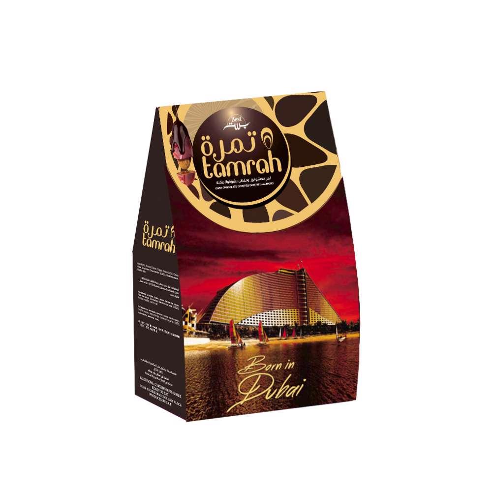 Tamrah Dark Chocolate Souvenir Box 250gm