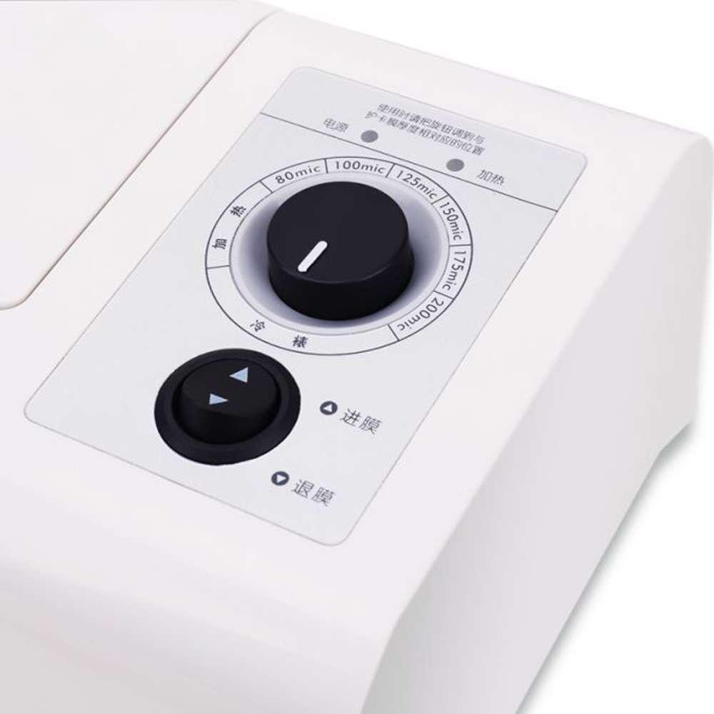 Deli Laminating Machine, A3 Size, E-3892