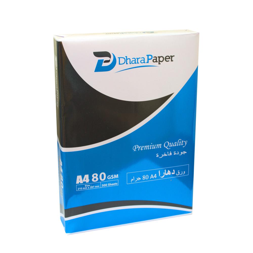 Dhara Paper A4 Copy Paper