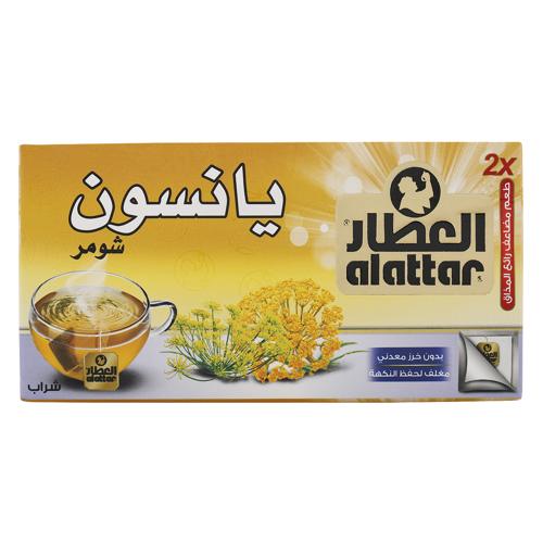 Alattar Aniseed Fennel 20 Herbal Tea Bags 30 gr