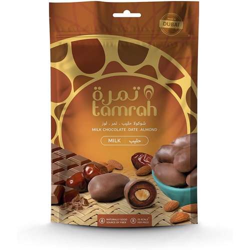 Tamrah Milk Chocolate Zipper Bag 100gm