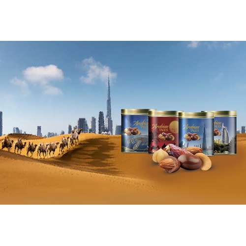 Arabian Tales Palm Jumeirah Can 200gm