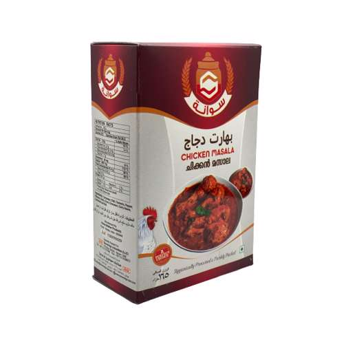 Savanah Chicken Masala -165gm