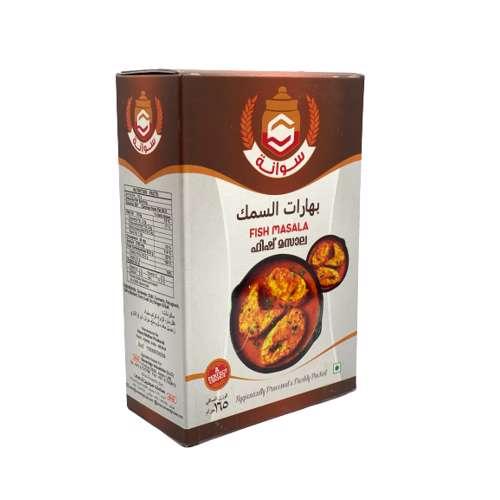 Savanah Fish Masala Powder-165gm