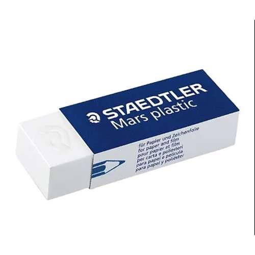 Staedtler Pencil Eraser -20 Pcs/Pkt