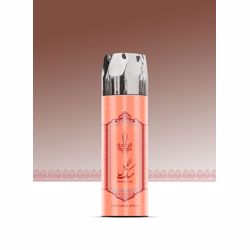 The Scent Misk Ul Lail 200ml