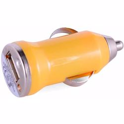 Mini Car Charger For Mobile Phone Yellow