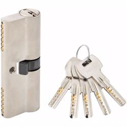Double Cylinder Door Lock With Dimple/Computerized Key 6 Pin Silver 80 mm preview