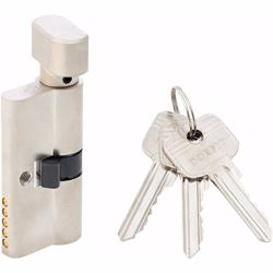 Turn Knob and Key Cylinder Door Lock 5 Pin Silver 60 mm preview