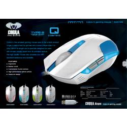 E BLUE EMS128BL Cobra S Compact Optical Gaming USB Mouse - 1600 DPI, White/Blue preview