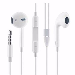 Zoook Apple Type Earphones with Mic - White preview