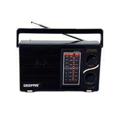 Geepas GR6844 MP3 Player cum Radio, Bluetooth-enabled