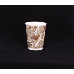 Hotpack 1000- Piece Paper Ripple wrap Cup Set Multicolour 12 ounce