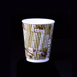 Hotpack 500-Piece Paper Ripple Wrap Cup Multicolour 8 ounce