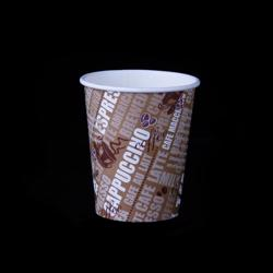 Hotpack Heavy Duty Coffee Cup 8oz, 1000 Pieces (50x20 Packets)