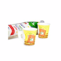 Hotpack 50-Piece Paper Cups With Handle Multicolour 7 ounce