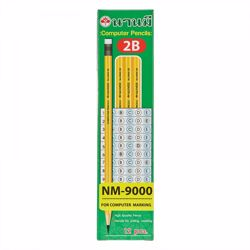 Nanmee Pencil 2B - Nanmee- Pkt of 12 -1 Pkt of 12