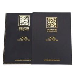 Signature Jade (M) Edp 15Ml Miniture