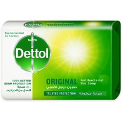 Dettol Original Anti- Bacterial Bar Soap 165g