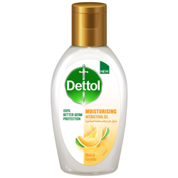 Dettol Moisturizing Anti-Bacterial Hand Sanitizer 50ml – Melon & Cucumber preview