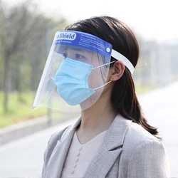 Protective Face Shield - Anti Fog preview
