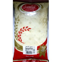 Savanah Chana Bason Powder - 1 Kg preview