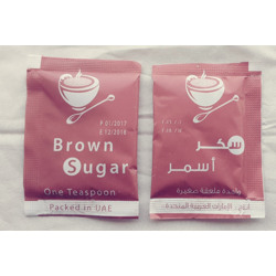 Savanah Brown Sugar Sachet - 1 x 5 Kg