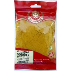 Savanah Chicken Masala - 100 Gm