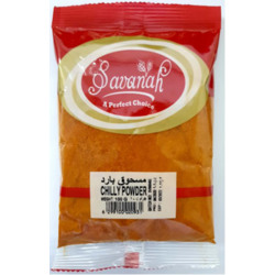 Savanah Chilly Powder - 100 Gm