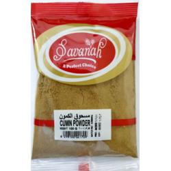 Savanah Cumin Powder - 100 Gm