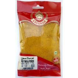 Savanah Meat Masala Powder - 100 Gm