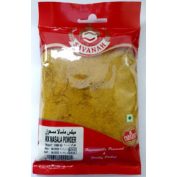 Savanah Mix Masala Powder - 100 Gm