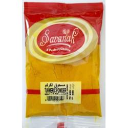 Savanah Turmeric Powder - 1 Kg