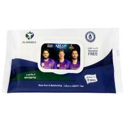 Arean Chlorhexidine Wash Wipes - 1 pack x 10 wipes