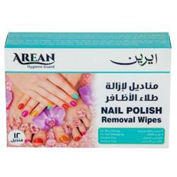 Arean Nail Polish Removal Wipes - 1 box 12 sachets