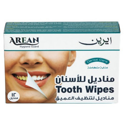Arean All Natural Wipes - 1 box 12 sachets