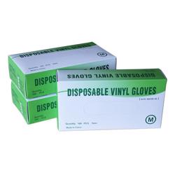 Disposable Vinyl Gloves Medium White/Neutral 100 Pcs/Box Powder Free preview