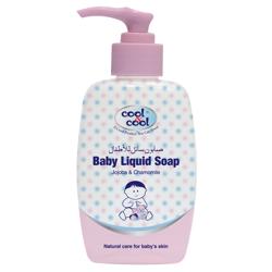 Cool & Cool Baby Liquid Soap - 250ML - Jojoba & Chamomile