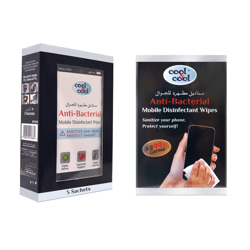 Cool & Cool Mobile Disinfectant Wipes (5pcs/pack)