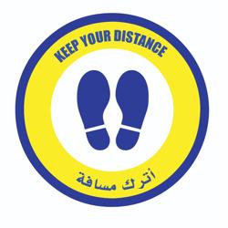 Safe Distance Warning Floor Sticker (Yellow) - 30cm x 30cm