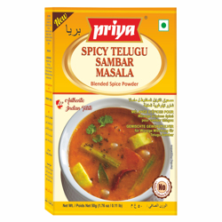 Priya Spicy Telugu Sambar Powder-50gm