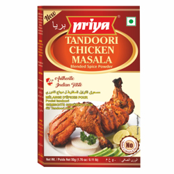 Priya Tandoori Chicken Masala Powder-50gm