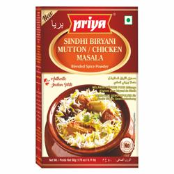 Priya Sindhi Biryani Masala Powder-50gm